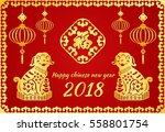 happy chinese new year 2018... | Shutterstock .eps vector #558801754