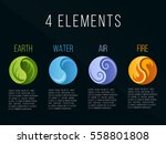 nature 4 elements in circle yin ... | Shutterstock .eps vector #558801808