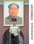 Beijing  China   June 21  2014...