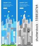 city landscape. two vertical... | Shutterstock .eps vector #558818764