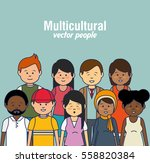 multicultural people avatars... | Shutterstock .eps vector #558820384
