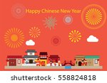 chinese town celebrate party... | Shutterstock .eps vector #558824818