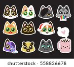set collection of cute kawaii...   Shutterstock .eps vector #558826678