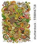cartoon cute doodles hand drawn ... | Shutterstock .eps vector #558846718