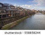 "the name ""kanazawa"" which...   Shutterstock . vector #558858244"