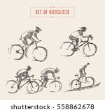 hand drawn set of bicyclist... | Shutterstock .eps vector #558862678