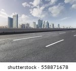 qingdao city skyline | Shutterstock . vector #558871678
