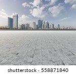 qingdao city skyline | Shutterstock . vector #558871840