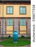 beautiful building facade   Shutterstock . vector #558877528