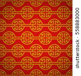 traditional chinese patterns.... | Shutterstock .eps vector #558883000