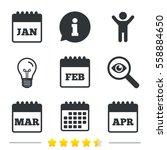 calendar icons. january ...   Shutterstock .eps vector #558884650