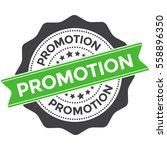 promotion stamp vector badge... | Shutterstock .eps vector #558896350