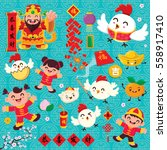 vintage chinese new year poster ... | Shutterstock .eps vector #558917410