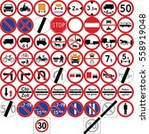 road signs in poland.... | Shutterstock .eps vector #558919048