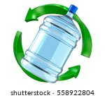 big plastic gallon bottle for... | Shutterstock . vector #558922804