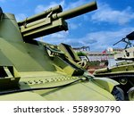 "Small photo of Upper Pyshma, Russia - July 02, 2016: 105mm self-propelled howitzer M7B2 ""Priest"" arr. 1942 - exhibit of the Museum of military equipment ""Battle Glory of the Urals"". 1941-1945, II World War"