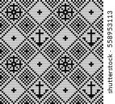 vector grandma knitting pattern ... | Shutterstock .eps vector #558953113