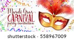 red and gold carnival mask with ... | Shutterstock .eps vector #558967009