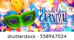 green carnival mask on colorful ... | Shutterstock .eps vector #558967024