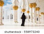 traditionally dressed arabic...   Shutterstock . vector #558973240