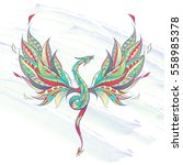 patterned flying dragon on the... | Shutterstock .eps vector #558985378