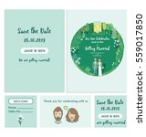 set of wedding invitation cards.... | Shutterstock .eps vector #559017850