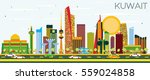 kuwait skyline with color... | Shutterstock .eps vector #559024858