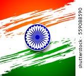 indian flag grunge pattern...   Shutterstock .eps vector #559088590