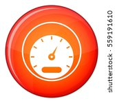 speedometer icon in red circle... | Shutterstock . vector #559191610