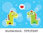 love dinosaur couple
