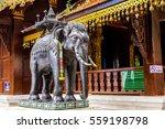 chiang mai  thailand   december ...   Shutterstock . vector #559198798