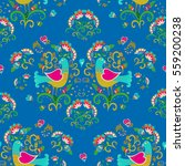 ethnic colorful and ornate...   Shutterstock .eps vector #559200238