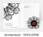 vintage ornament card vector... | Shutterstock .eps vector #559215598