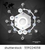 modern infographic  vector | Shutterstock .eps vector #559224058