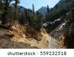 the riverbed of a mountain... | Shutterstock . vector #559232518
