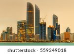 view of abu dhabi skyline at... | Shutterstock . vector #559249018