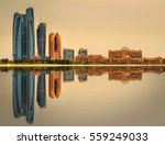 View Abu Dhabi Skyline Sunset - Fine Art prints