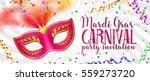 white vector mardi gras flyer... | Shutterstock .eps vector #559273720