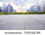 plaza in guangzhou | Shutterstock . vector #559336789