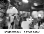 picture blurred  for background ... | Shutterstock . vector #559355350