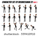 character set of businessman.... | Shutterstock .eps vector #559410910