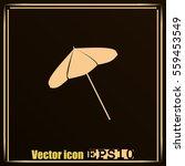 parasol icon | Shutterstock .eps vector #559453549