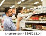 family  sale  shopping ... | Shutterstock . vector #559526314