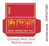 red chinese happy new year... | Shutterstock .eps vector #559527580