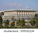 israel's parliament building ... | Shutterstock . vector #559532134