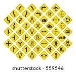 road signs in vector format... | Shutterstock .eps vector #559546