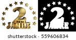 golden digit two and the word... | Shutterstock . vector #559606834