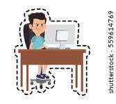 boy cartoon icon | Shutterstock .eps vector #559614769