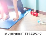 young woman yoga at home ... | Shutterstock . vector #559619140