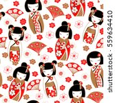 Cute Pattern With Japanese...